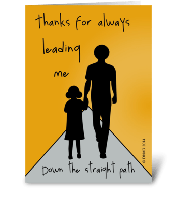 You lead me (son) greeting card