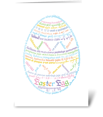 Wor(l)d Easter Egg greeting card