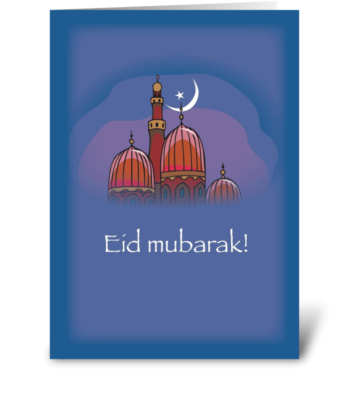 Ramadan, Eid Mubarak greeting card