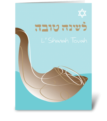 Soulful Shofar greeting card