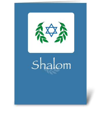 Shalom on Rosh Hashanah greeting card