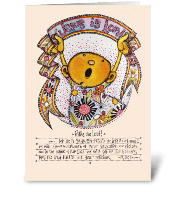 The Lord's Banner greeting card