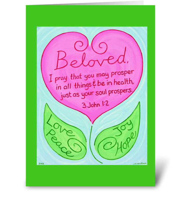 Abundant Life greeting card
