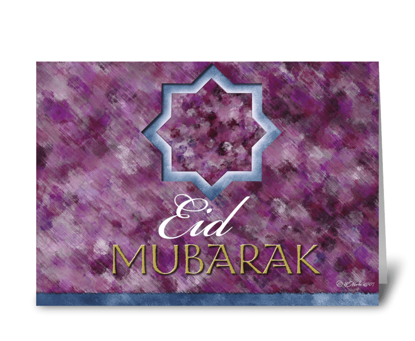Royal Eid Mubarak Greeting Card Card greeting card