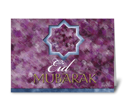 Royal Eid Mubarak Greeting Card Card greeting card