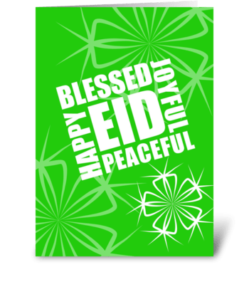 Recurring Happiness (green) greeting card