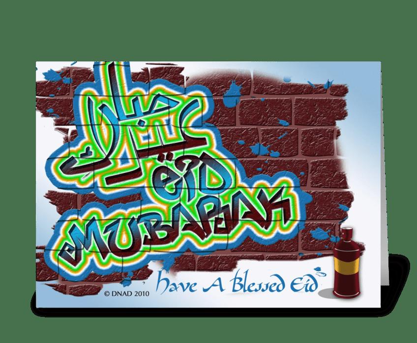 Eid Graffix greeting card