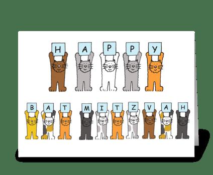 Happy Bat Mitzvah cute cats. greeting card