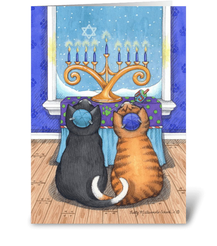 Happy Hanukkah Cats Wearing Yarmulke  greeting card