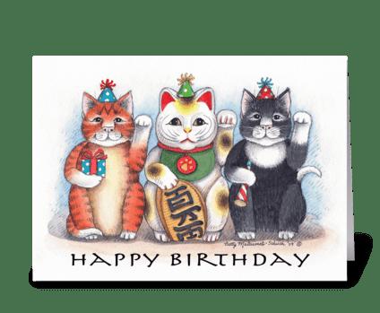 Maneki Neko Cats Happy Birthday #62 greeting card