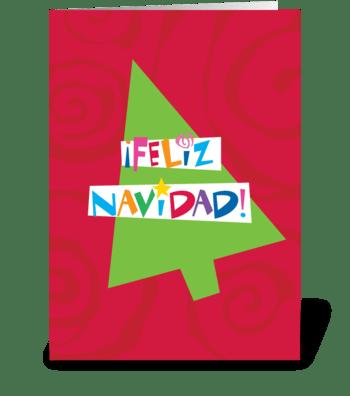 Merry Christmas (Spanish) greeting card