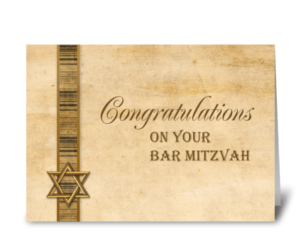 Gold Star, Bar Mitzvah Congratulations greeting card