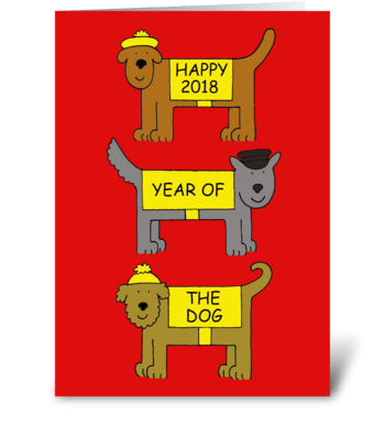 Happy 2018 Chinese New Year of the Dog greeting card