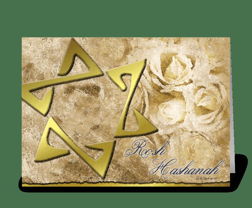 Rosh Hashanah Star of David Card greeting card