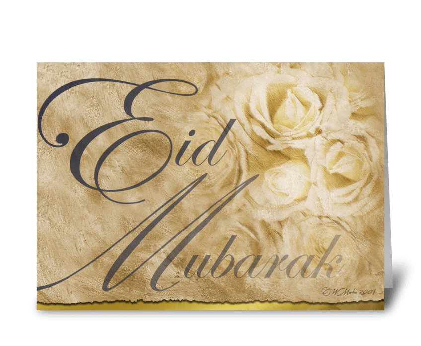 White Rose Eid Mubark Greeting Card greeting card