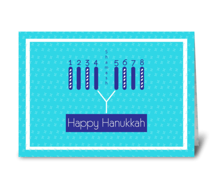 Hanukkah Shamash greeting card