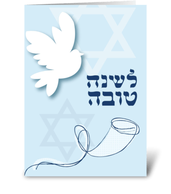 White Dove and Shofar greeting card