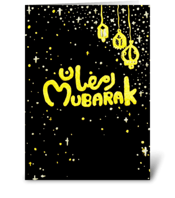 Ramzan Mubarak greeting card