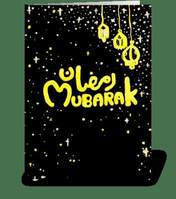 Ramzan Mubarak greeting card